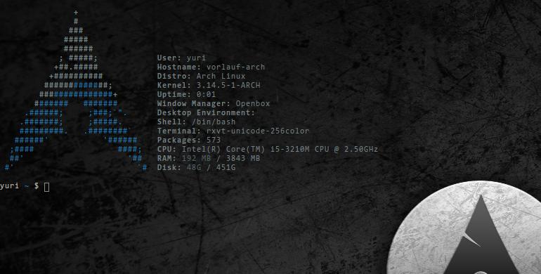 Arch Screenshot